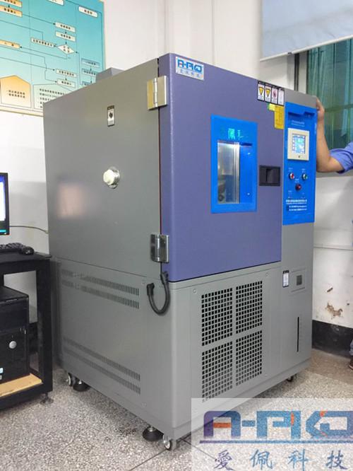 恭喜爱佩科技可程序恒温恒湿试验箱出售广州钛启信息科技有限公司