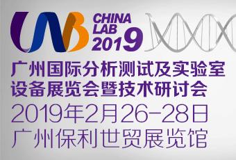 CHINA LAB 2019