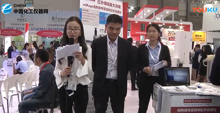 访德祥科技PSC公司亚太区应用及商务拓展经理