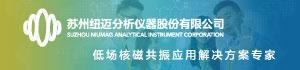 上海纽迈电子科技金沙手机网投