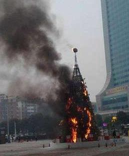 圣誕樹著火
