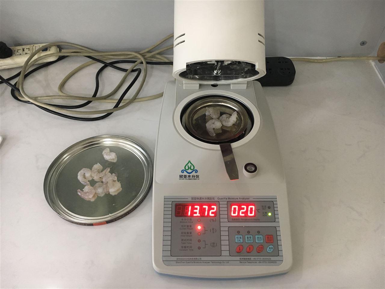 新鲜虾米水分快速检测仪