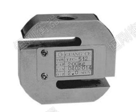 S型拉压力称重传感器