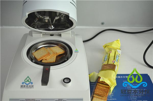 手撕面包水分快速测试仪