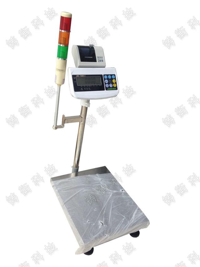 定制电子台称特征: 广泛应用于科研,化工,定制电子