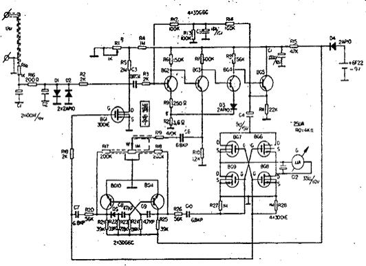 """1,在测电感电路的直流电阻时,应先按下""""b""""按钮,再按下""""g""""按钮,断开"""