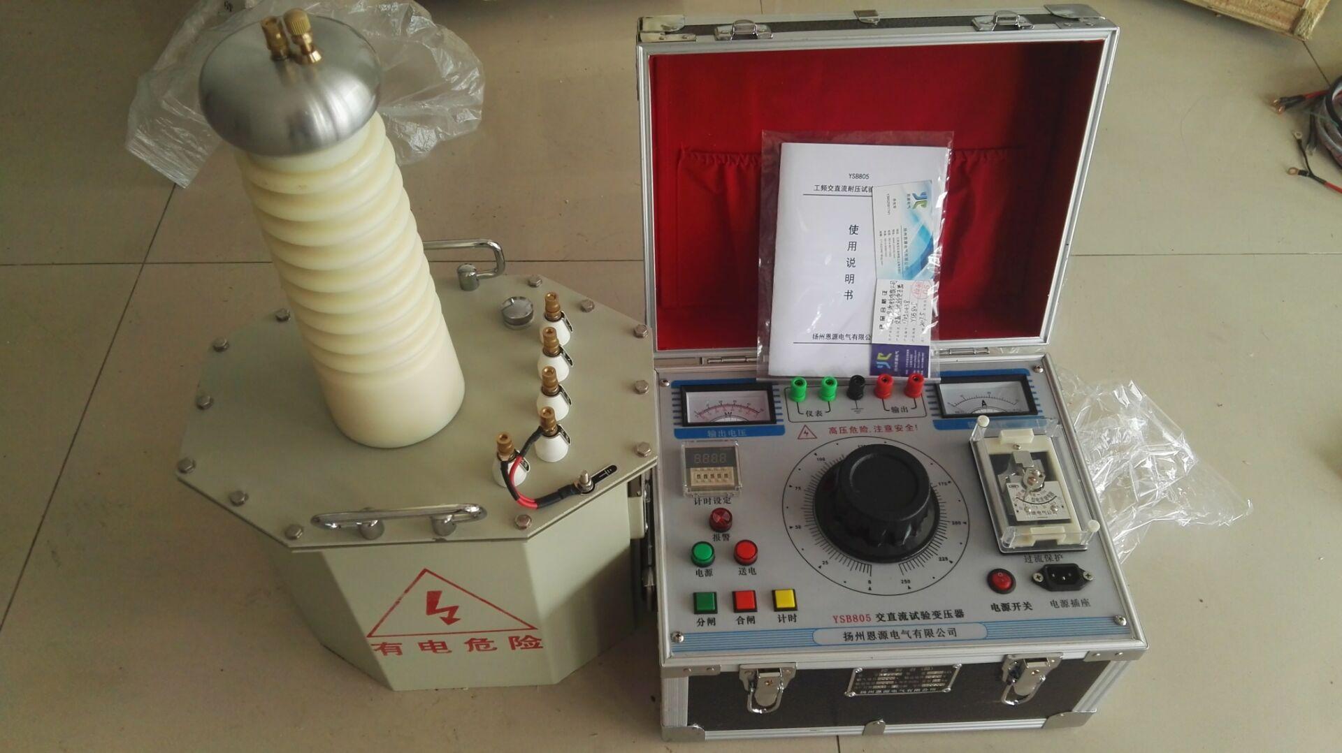 工频交直流试验变压器