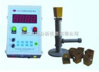 碳硅分析儀