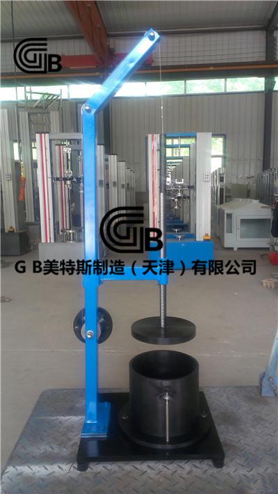 矿物棉容重量测定仪