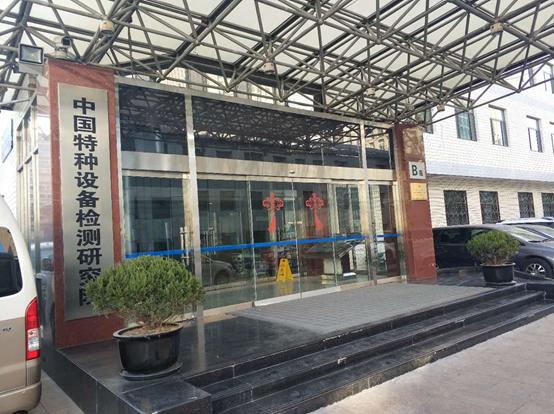 【安装现场】中国特种设备检测研究院Leica DM6M 全自动金相显微镜