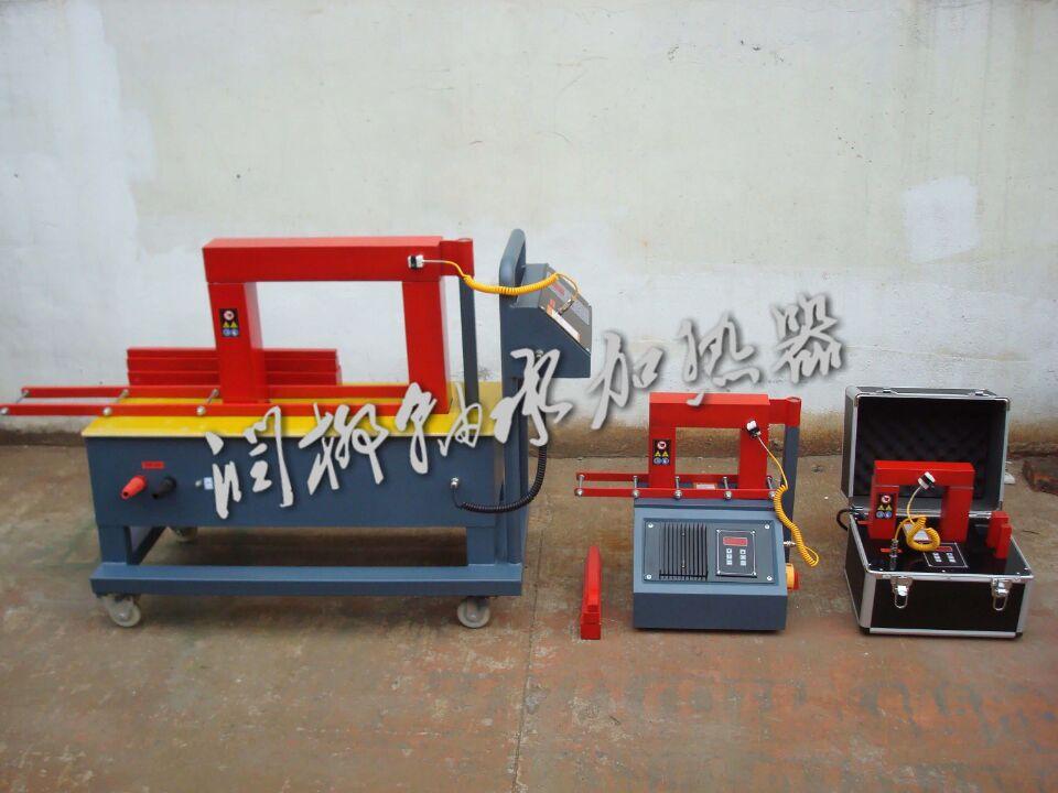 sm38-12轴承加热器接线方法