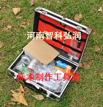正文介绍    标本制作箱工具      zk-zzx 1 展翅板 2 三级台 3 昆虫