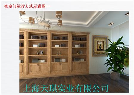 书柜隐形门让书柜不再简单