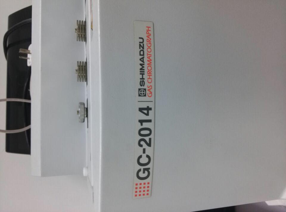 岛津GC2014<strong></strong>