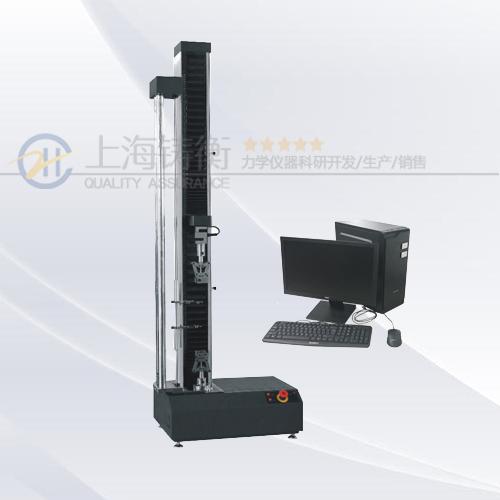 单柱电子拉力机