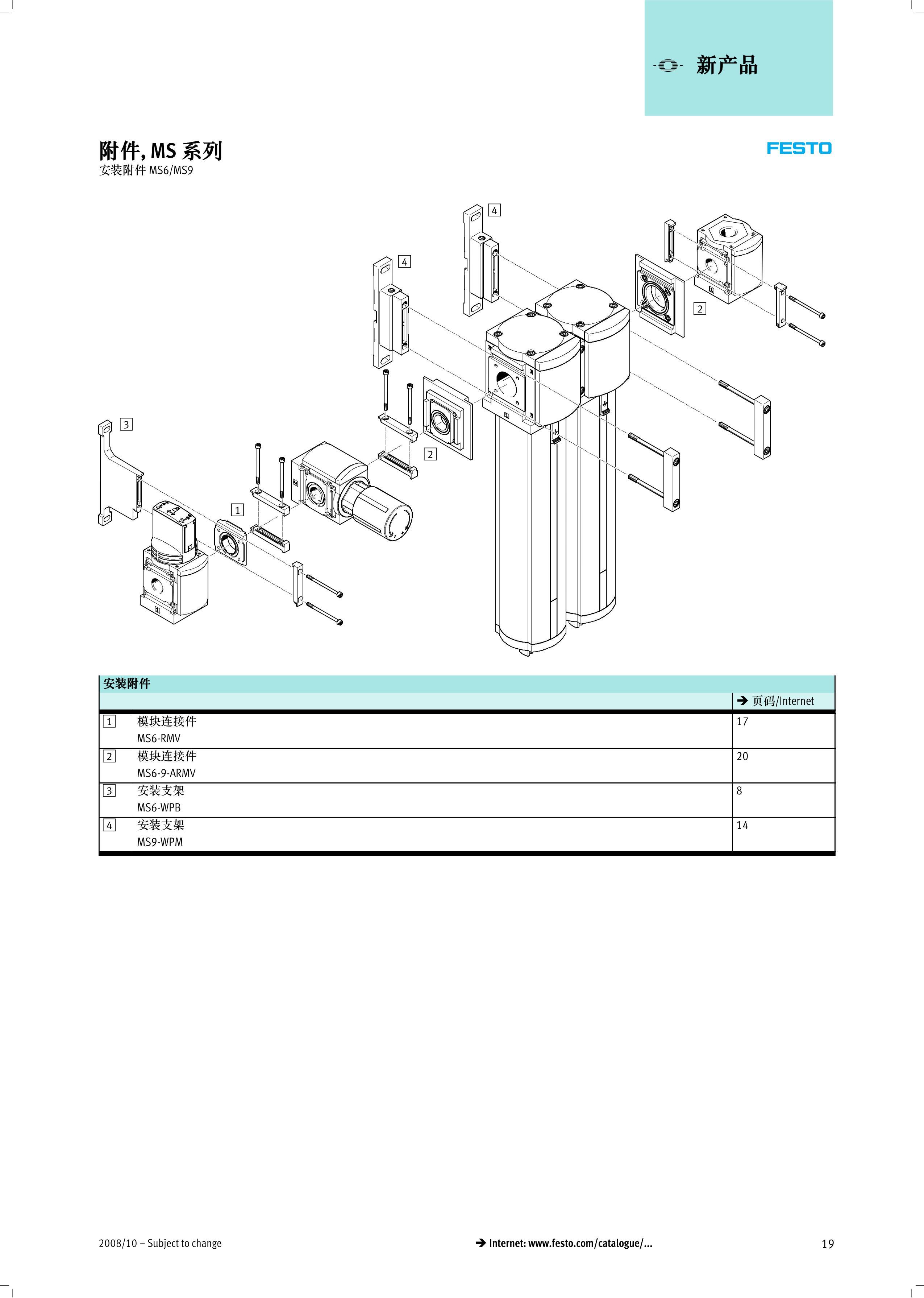 电路 电路图 电子 原理图 2550_3580 竖版 竖屏