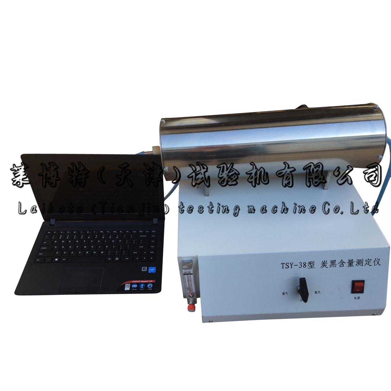 微機控製炭黑含量試驗儀