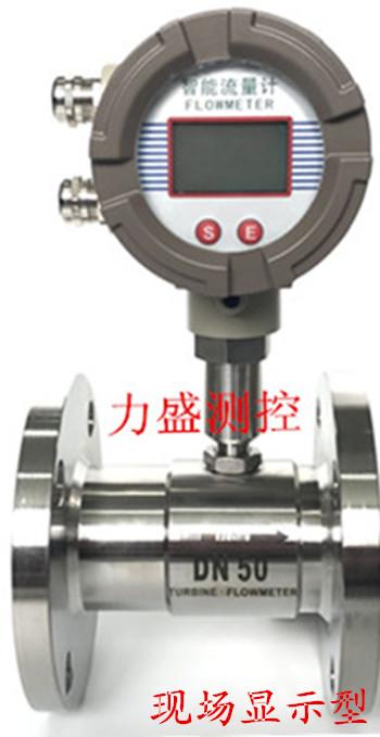 电流输出:4~20ma外供 24vdc电源(两线制)内置2节3v锂电池并联供电.