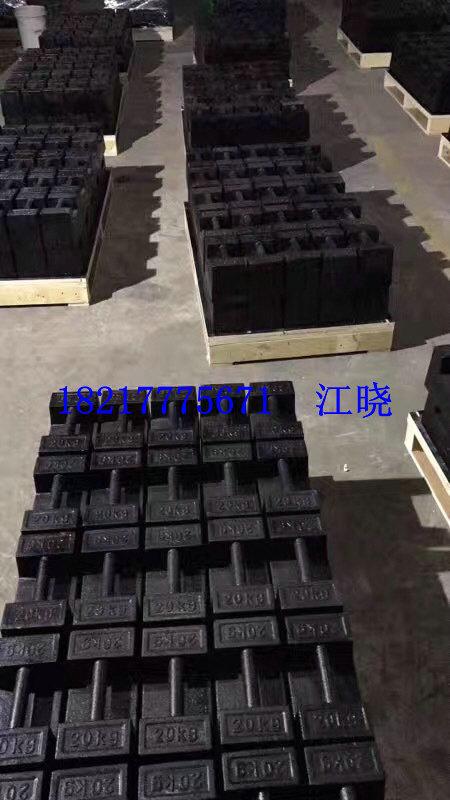 上海电梯砝码