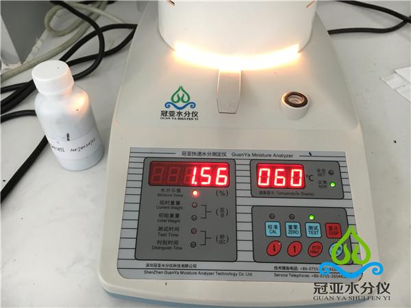 涂料助剂固含量测定仪
