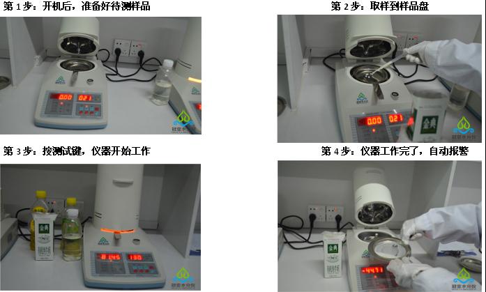 冠亚溶剂固含量分析仪