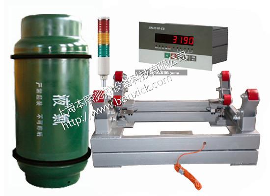 <strong>上海2吨防爆钢瓶秤化工农药造纸液氯称</strong>