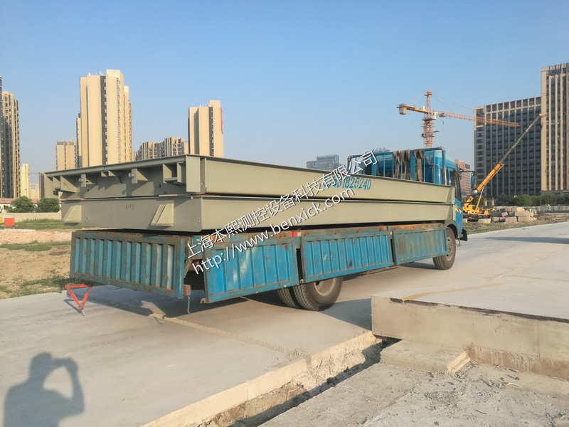 <strong>60T-EX南京防爆汽车大地磅带打印汽车衡</strong>