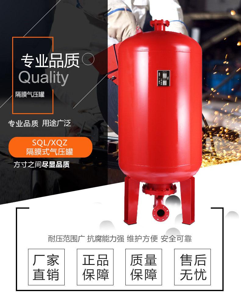 消防稳压罐气囊式荆州图片