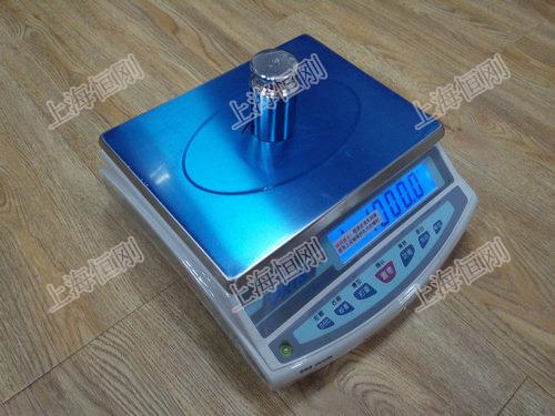 计重电子秤
