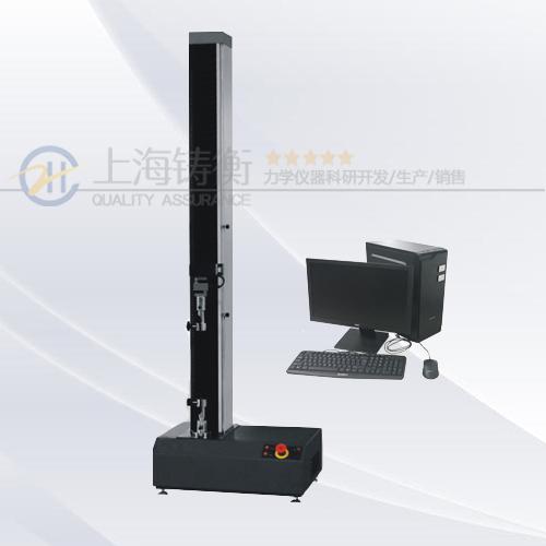 微控单柱拉力机