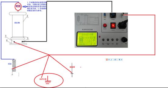 高压电棒电路图