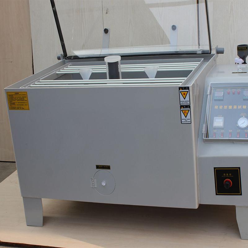 盐水喷雾试验机东莞厂家直销供应