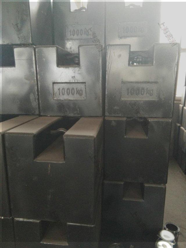 1000公斤标准砝码价格