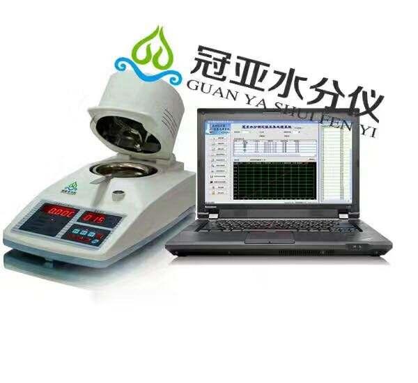 助剂固含量检测仪