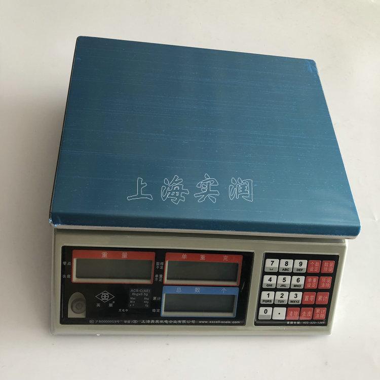 英展电子称6kg/0.5g