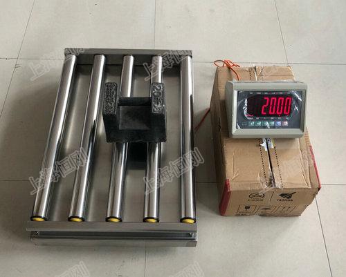 静态电子滚筒秤