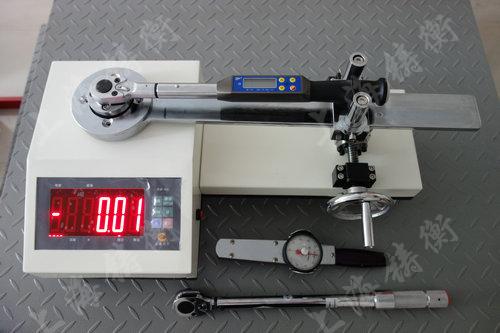 SGXJ扭力标定仪