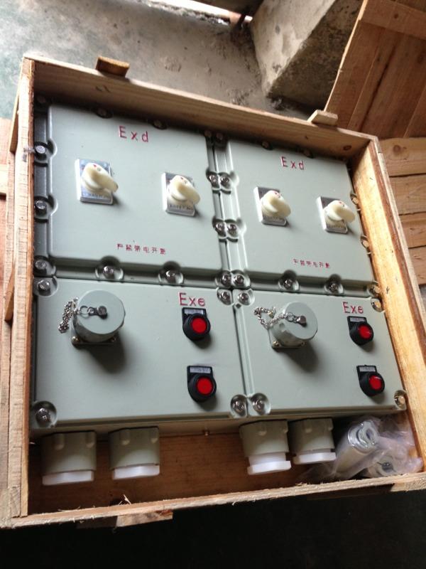 bxk-10kw 电机正反转防爆启停控制箱