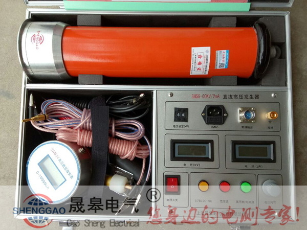 <strong><strong>200kV/2mA直流高壓發生器</strong></strong>