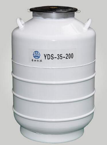 YDS-35-200