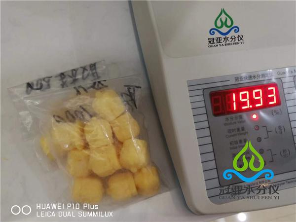 奶糖水分快速检测仪