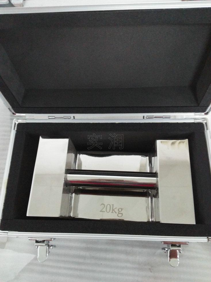 20公斤标准砝码检定合格