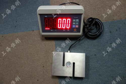 S型数显测拉压力计