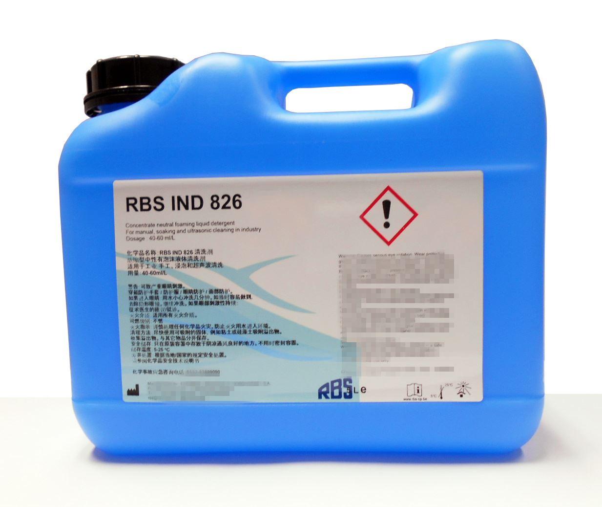 RBS IND 826_IM.jpg RBS清洗液及中和剂 清洗液、中和液 第10张