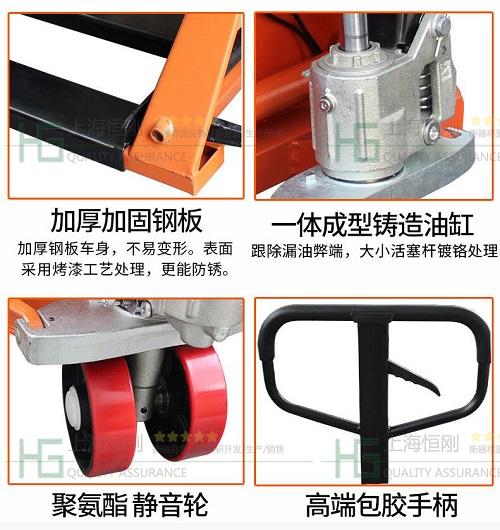 不锈钢液压车秤