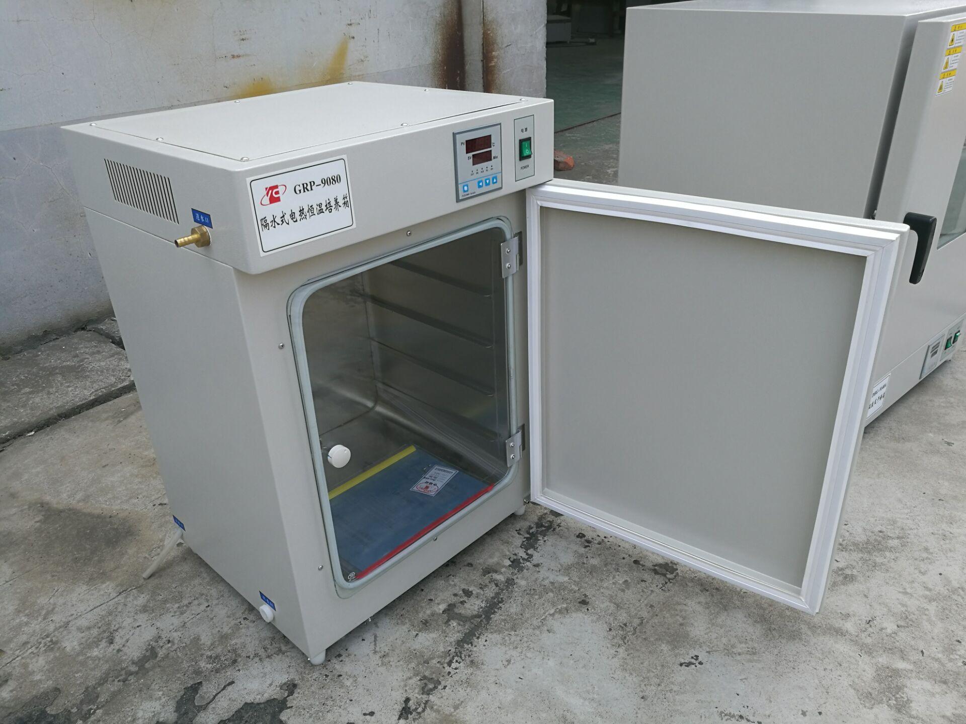 隔水式电热恒温培养箱