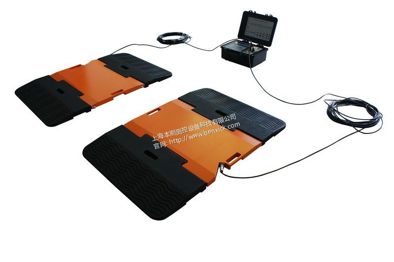 动态称重仪便携式车辆衡地磅-上海本熙科技