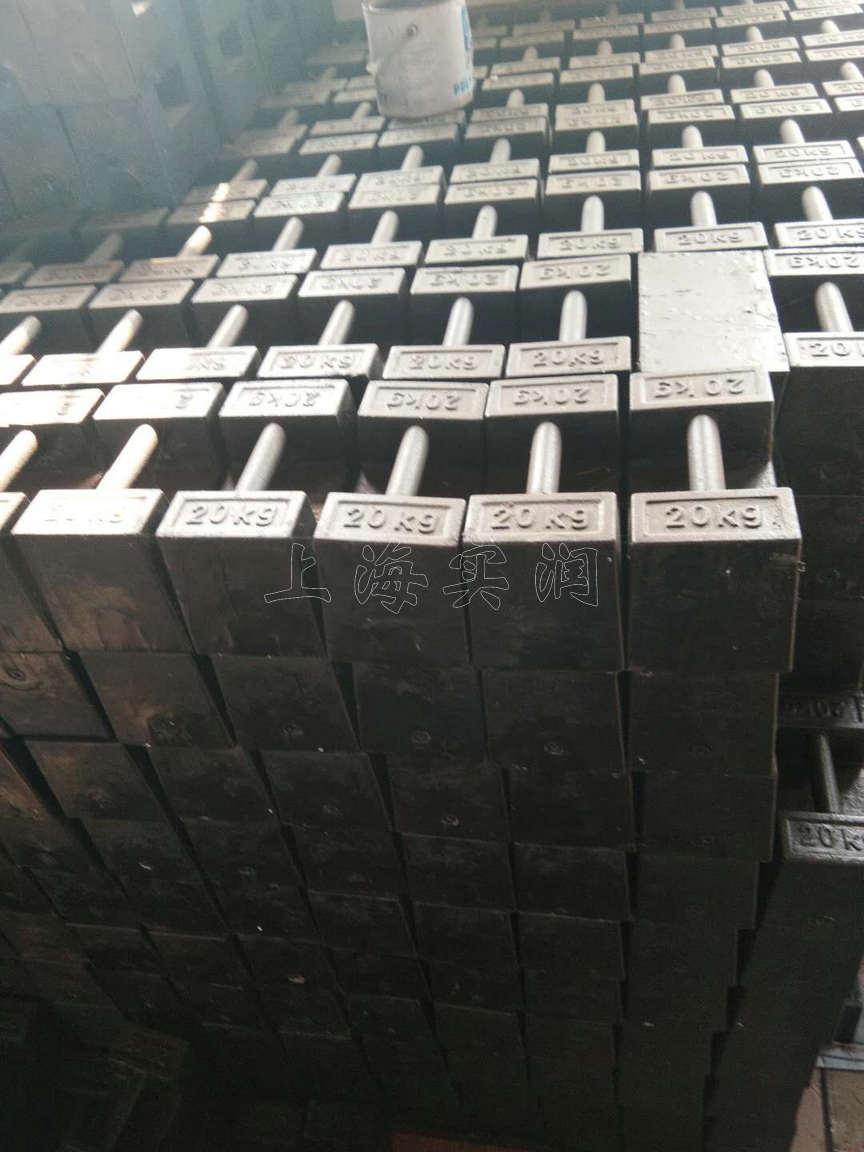 广州20kg铸铁砝码