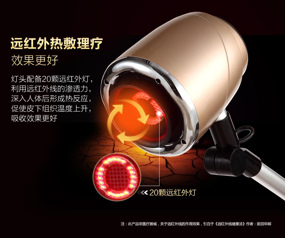 凌远 红光艾灸仪LY-AJ01红外灯