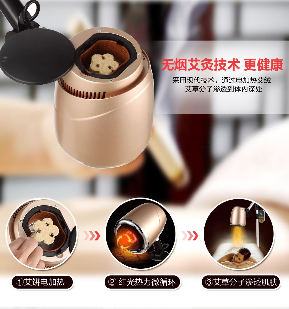 凌远 红光艾灸仪LY-AJ01艾饼特点